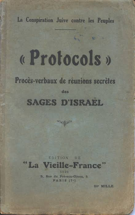 البروتوكولات
