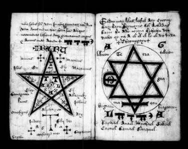 هل سرق اليهود نجمة داوود من الحضارات القديمة باحثون رمز فرعونى