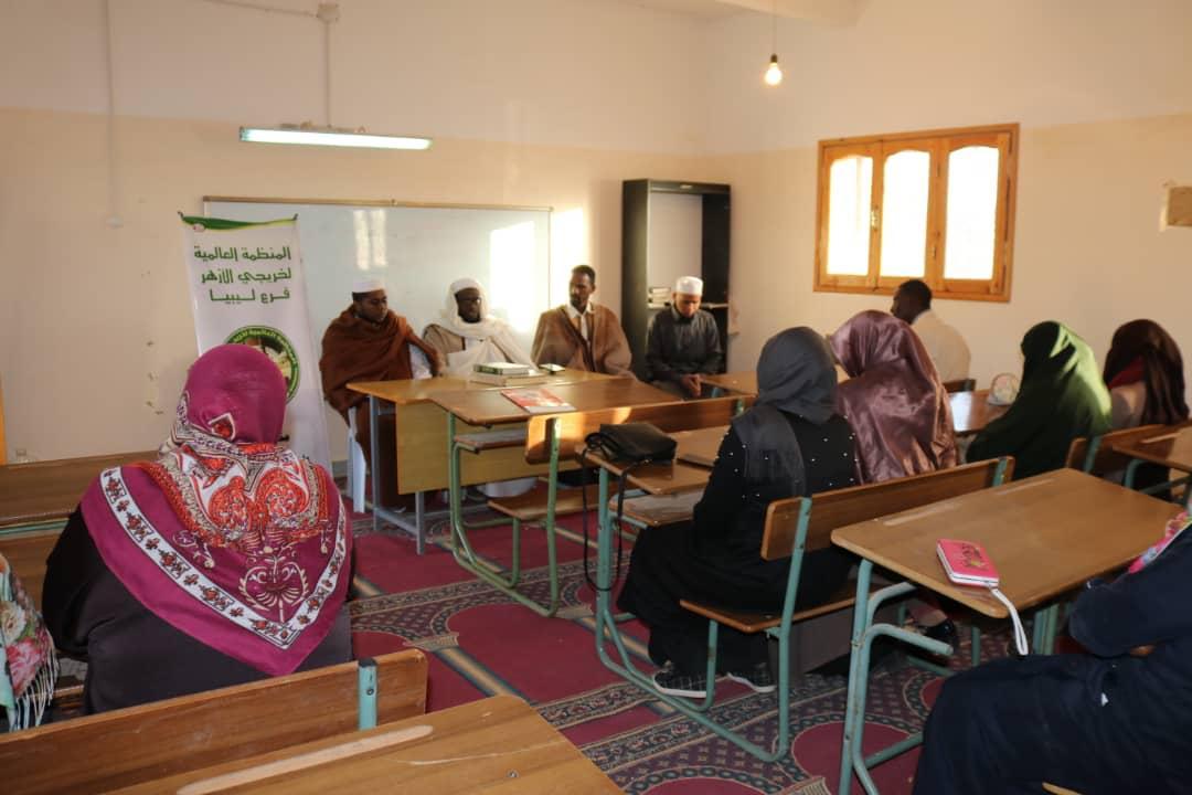 إنطلاق الأسبوع الثقافي التوعوي السنوي الأول لمكاتب فرع منظمة خريجى الأزهر بالجنوب الليبي  (3)