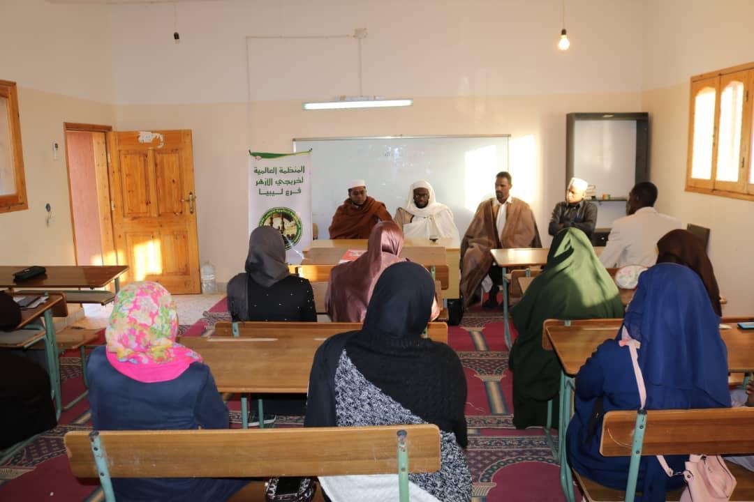 إنطلاق الأسبوع الثقافي التوعوي السنوي الأول لمكاتب فرع منظمة خريجى الأزهر بالجنوب الليبي  (1)