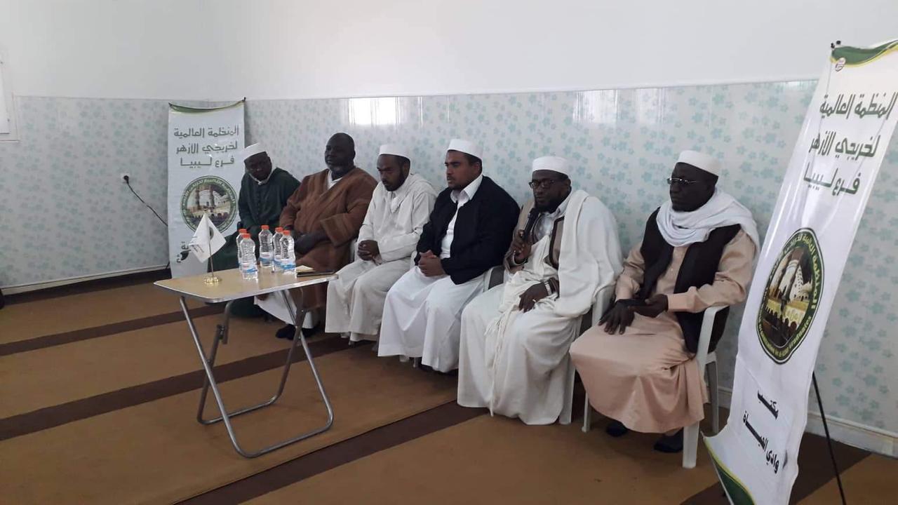 إنطلاق الأسبوع الثقافي التوعوي السنوي الأول لمكاتب فرع منظمة خريجى الأزهر بالجنوب الليبي  (5)