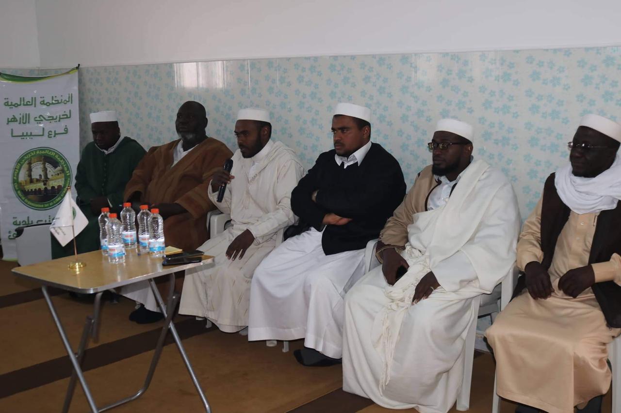 إنطلاق الأسبوع الثقافي التوعوي السنوي الأول لمكاتب فرع منظمة خريجى الأزهر بالجنوب الليبي  (6)