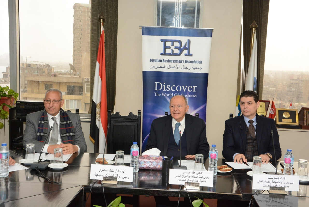 فاروق منتصر رئيس لجنة السياحة بجمعية رجال الأعمال