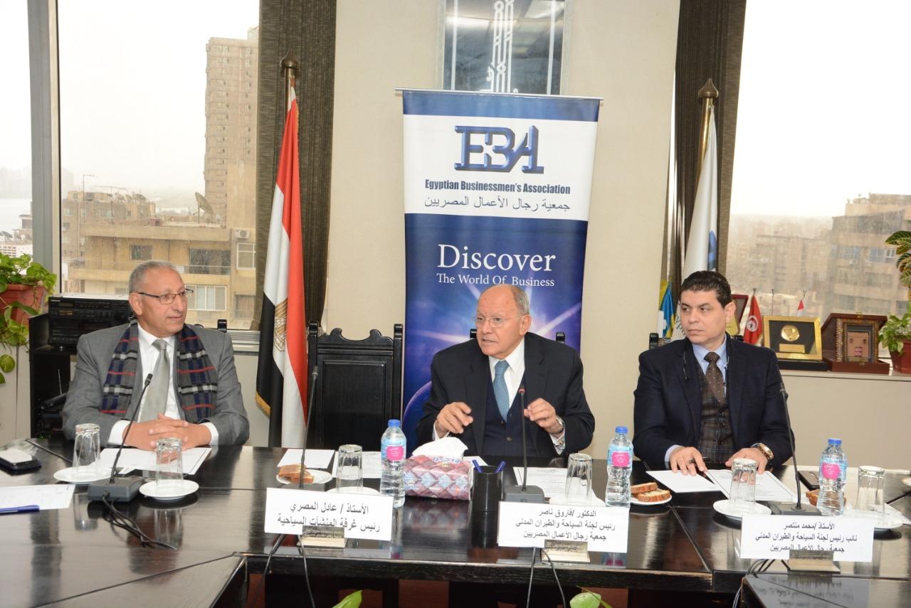أعضاء لجنة السياحة بجمعية رجال الأعمال