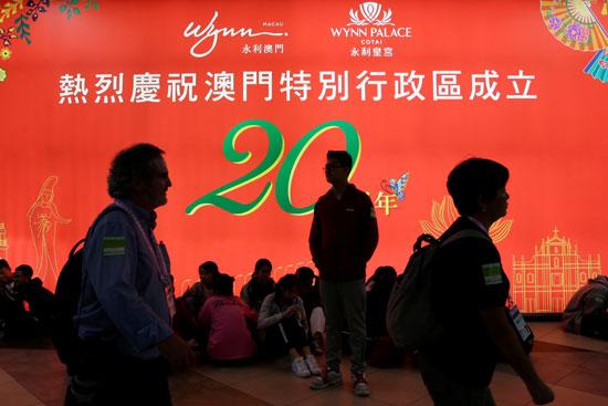 مواطنو-ماكاو-يحتفلون-بذكرى-عودتهم-للصين