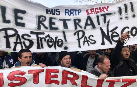 اضراب النقابات العمالية