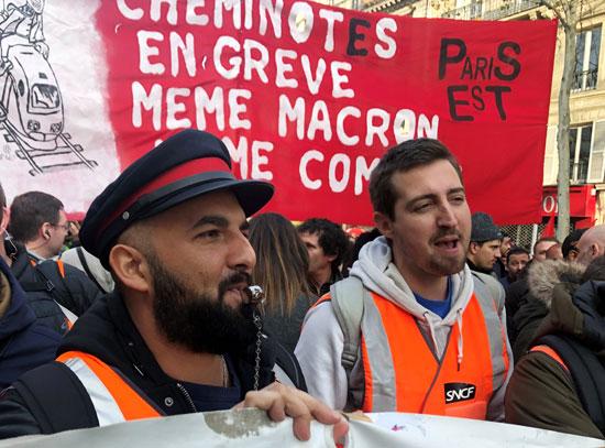 تظاهرات عمالية