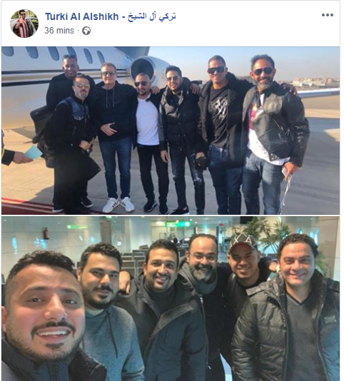 حساب تركى آل شيخ على فيس بوك