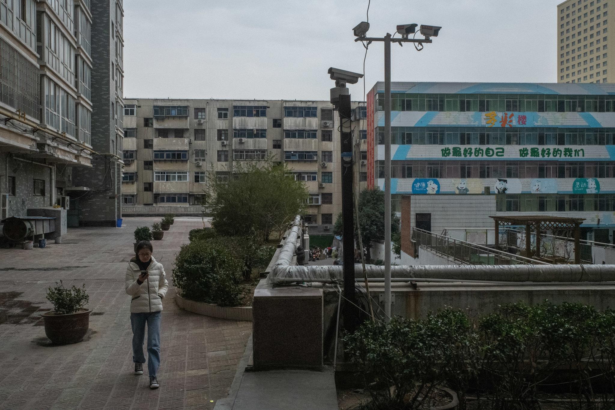 الصين تتبع إجراءات تنتهك الخصوصية الشخصية لشعبها