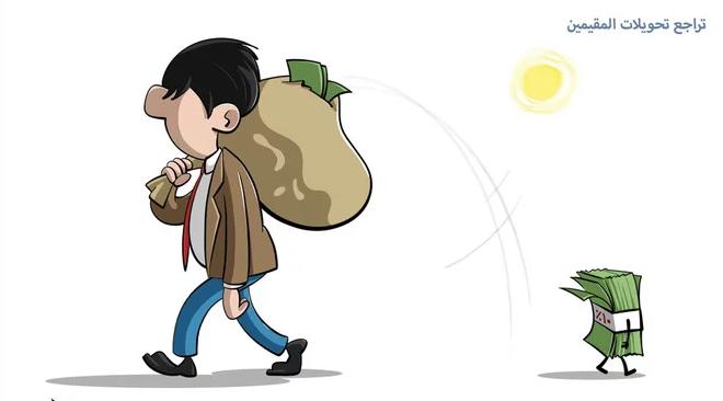 كاريكاتير صحيفة الأقتصادية السعودية