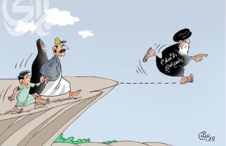 كاريكاتير صحيفة المدى العراقية