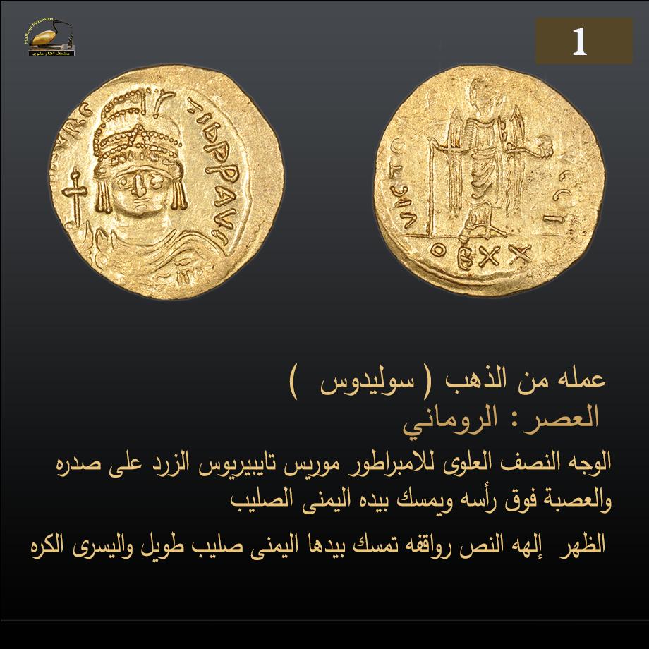 العملات المقرر التصويت عليها (4)