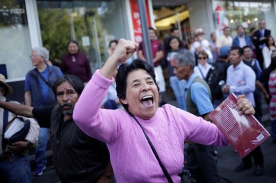 مظاهرة ضد العنف