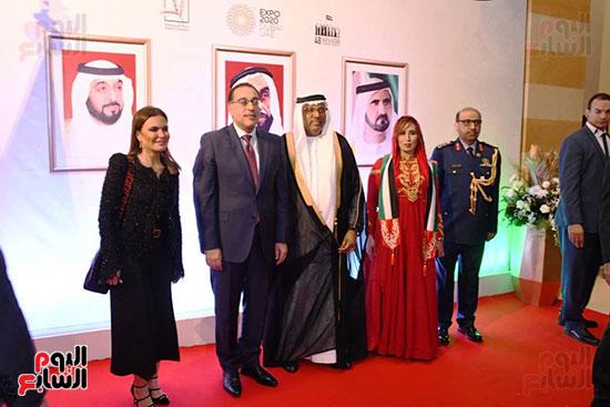 الاحتفال الوطنى الإماراتى الـ48  (7)