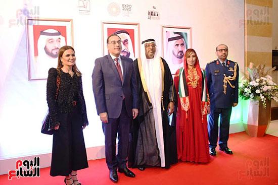 الاحتفال الوطنى الإماراتى الـ48  (3)