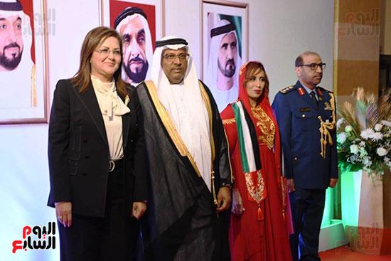 هالة السعيد وزيرة التخطيطالسفير الاماراتى و