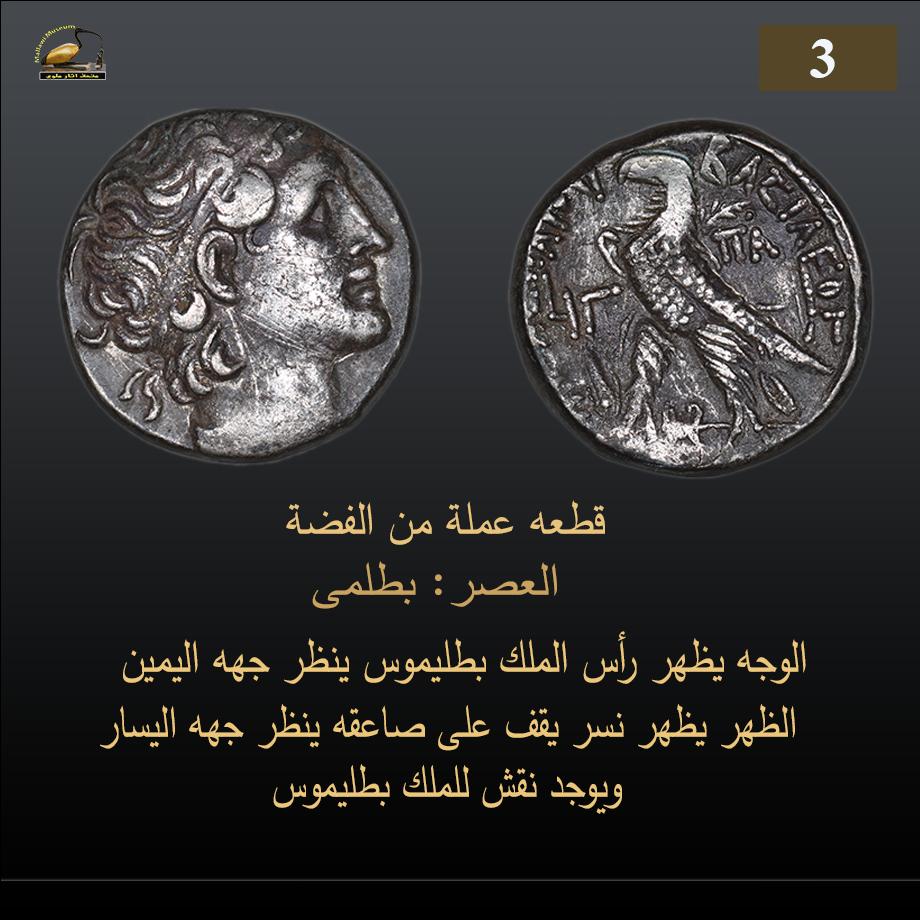 العملات المقرر التصويت عليها (2)