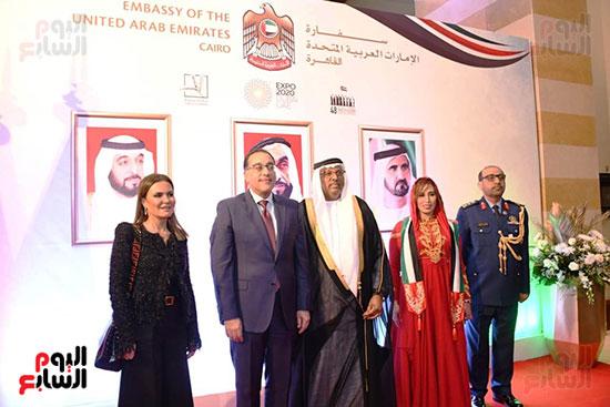 الاحتفال الوطنى الإماراتى الـ48  (1)