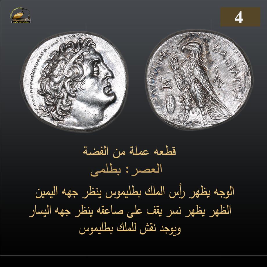 العملات المقرر التصويت عليها (3)