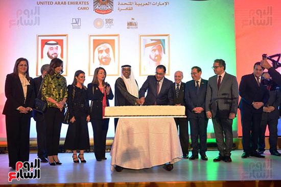 رئيس الوزراء يشارك فى الاحتفال بالعيد الوطنى لدولة الامارات