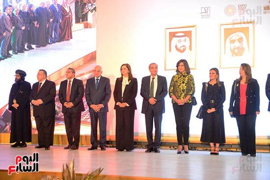 وزراء مصر يشاركون فى الاحتفال بالعيد الوطنى للامارات