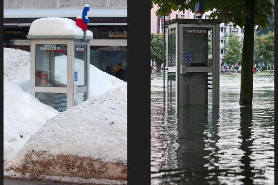 هواتف اغرقتها مياه الامطار