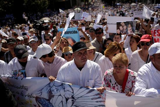 مسيرة بالآلاف فى المكسيك