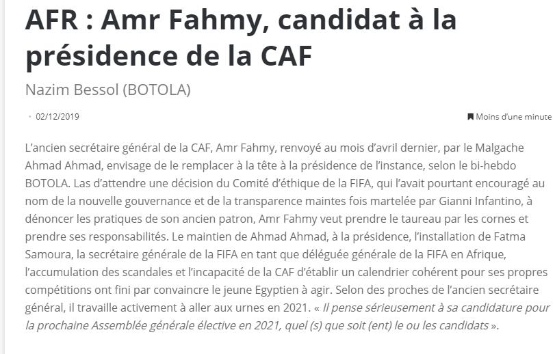 خبر ترشح عمرو فهمي