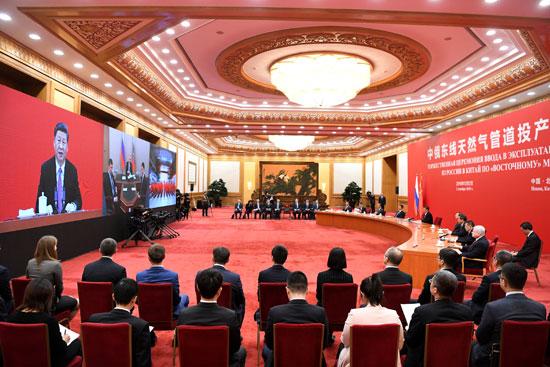 قاعة-الشعب-فى-الصين-أثناء-لحظة-الافتتاح