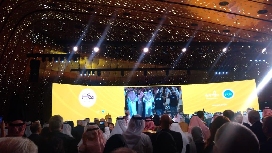 جانب من فاعليات مؤتمر نحو فكر عربي جديد