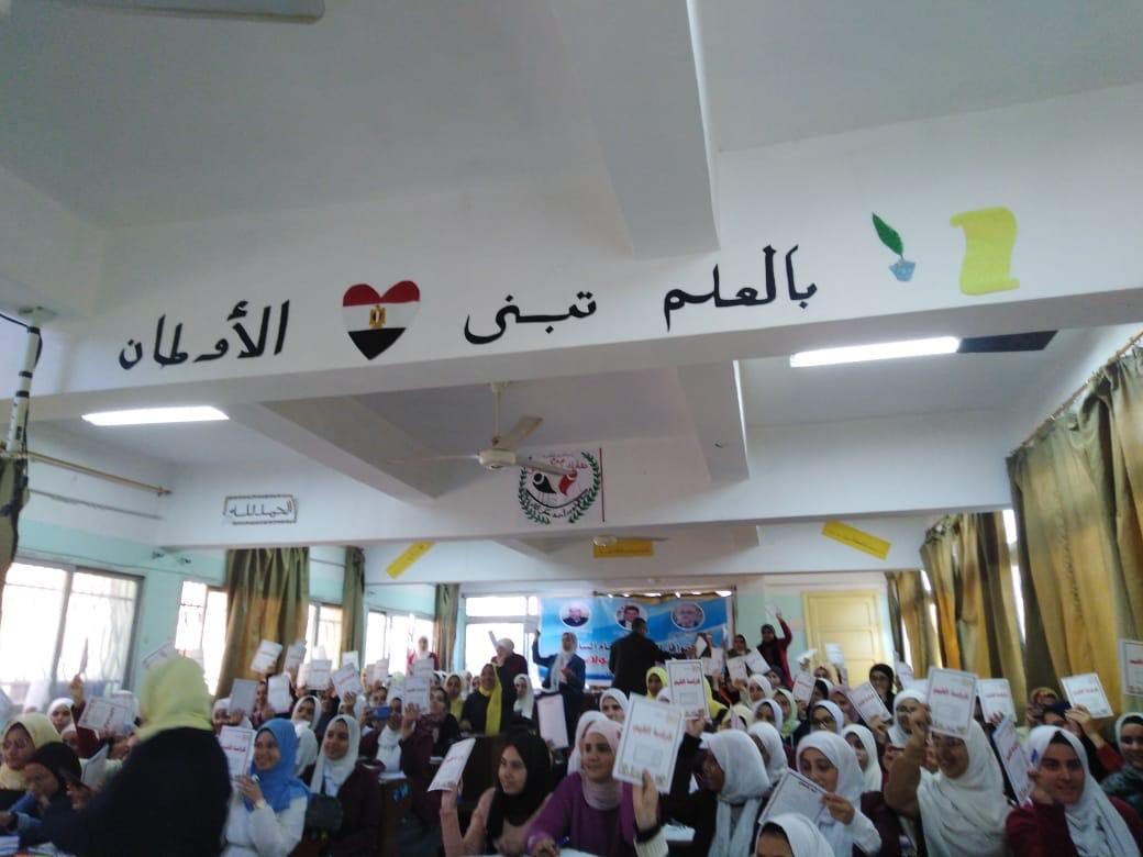 قوافل التعليم  (5)
