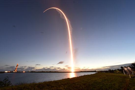 عادم الصاروخ