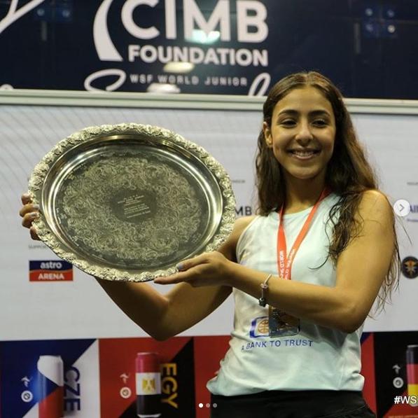 هانيا الحمامي ودرع بطولة العالم الفردية للناشئات