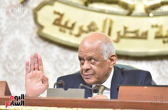مجلس النواب (2)