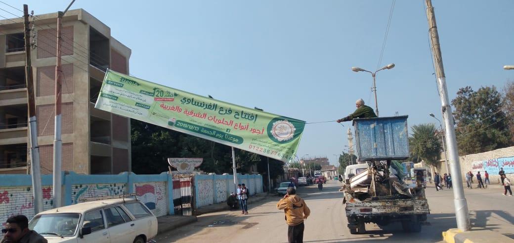 إزالة ورفع الإشغالات من الشوارع (4)