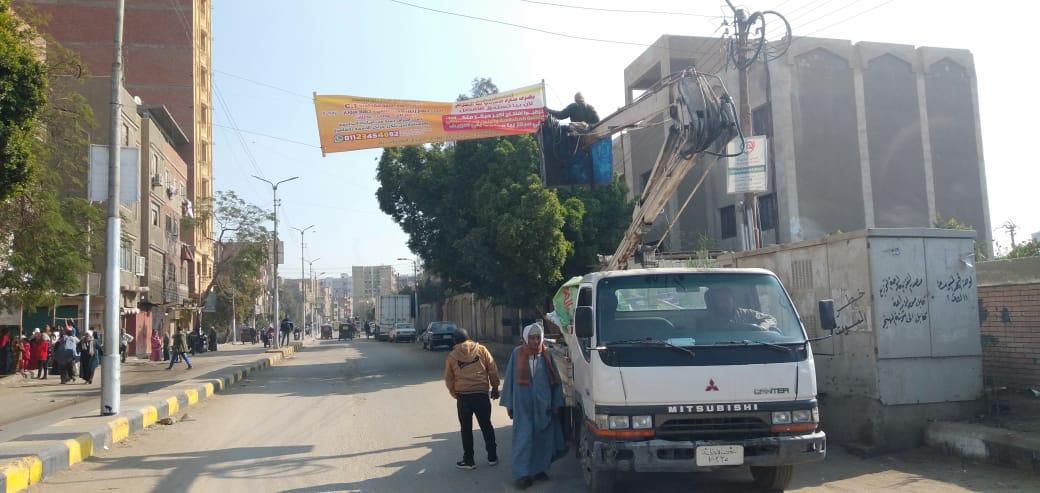 إزالة ورفع الإشغالات من الشوارع (7)