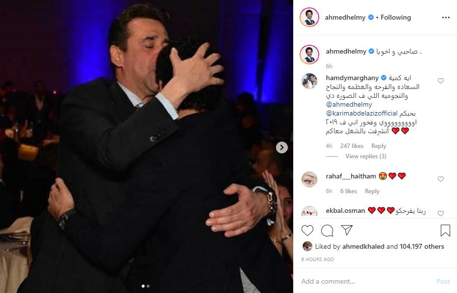 بوست أحمد حلمى