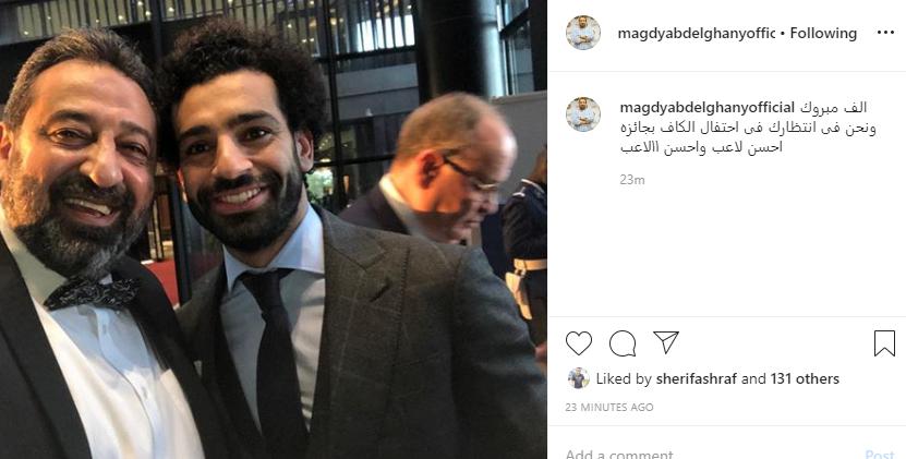 مجدى عبد الغني