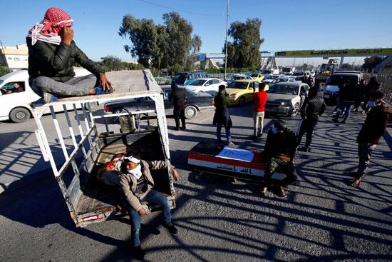 77046-احتجاجات-العراق
