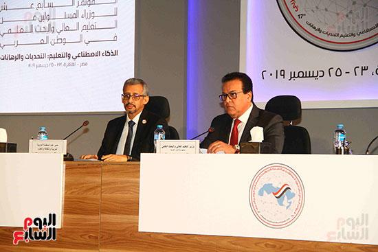 مؤتمر وزراء التعليم العربى (11)