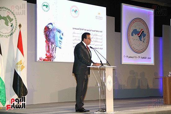 مؤتمر وزراء التعليم العربى (28)