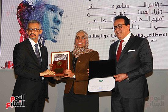 مؤتمر وزراء التعليم العربى (38)
