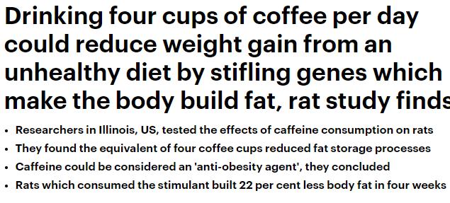 القهوة تخفض الوزن