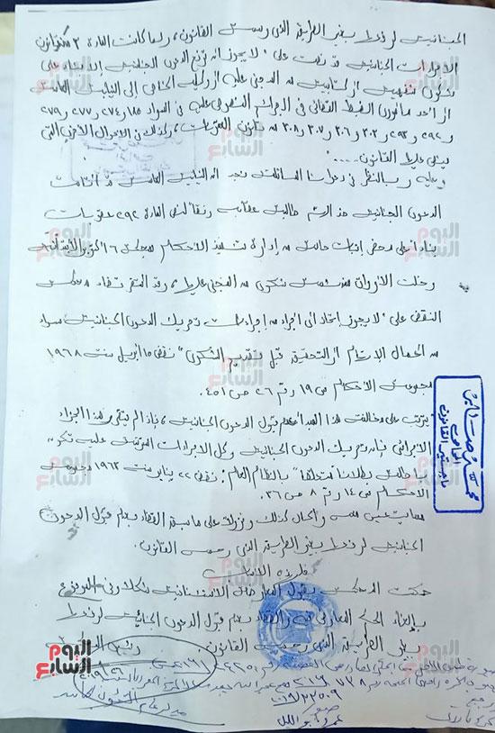 حكم فريد من نوعه إلغاء حبس أب 6 أشهر لامتناعه عن تسليم صغير