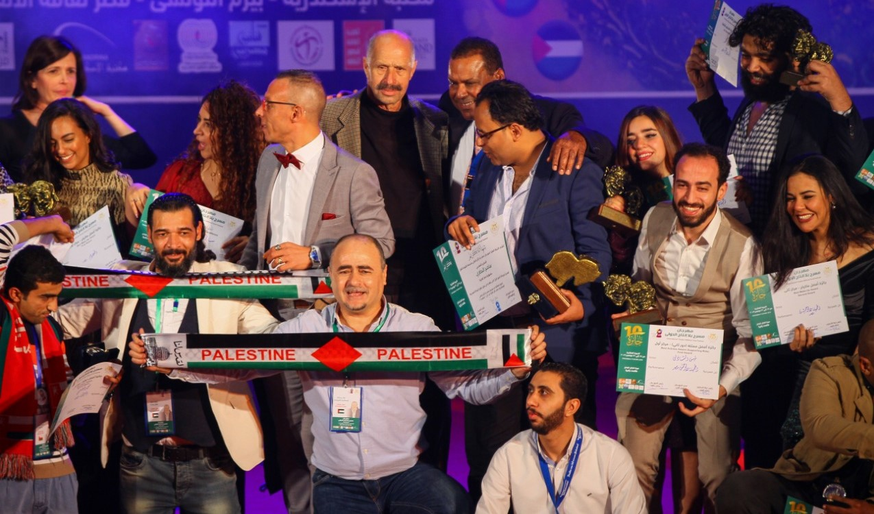 فريق مسرح نعم حصد جائزة افضل عرض في مهرجان بلا انتاج المسرحي الدولي بالاسكندرية