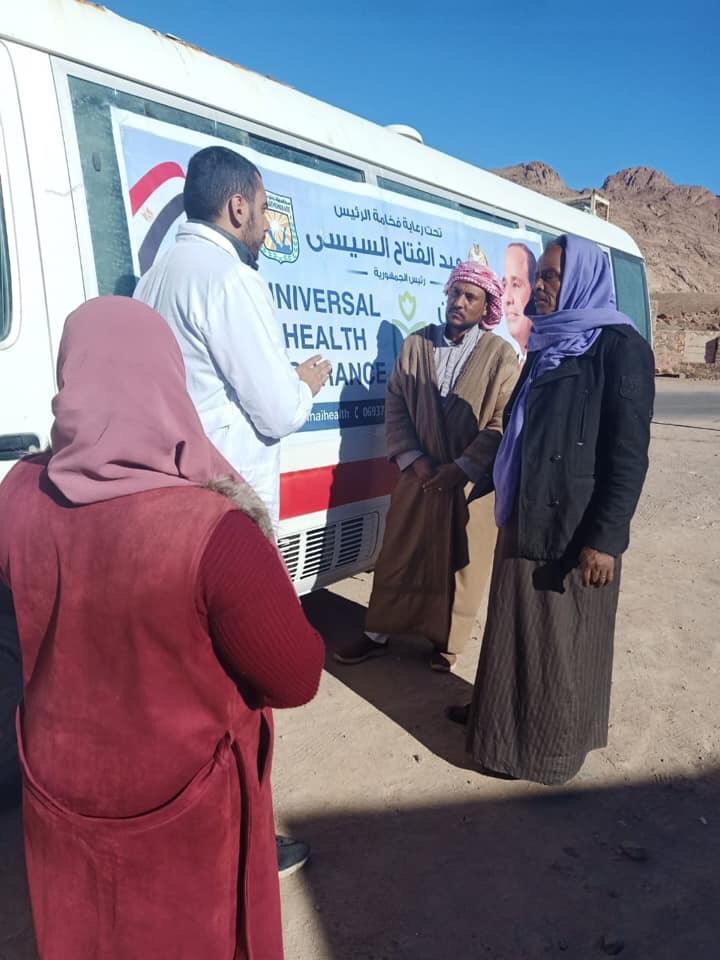 تسجيل المواطنين بالتأمين الصحى الشامل بجنوب سيناء (2)