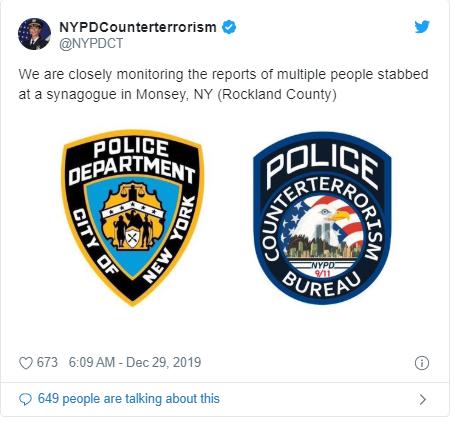 الشرطة تتحدث عن عملية الطعن