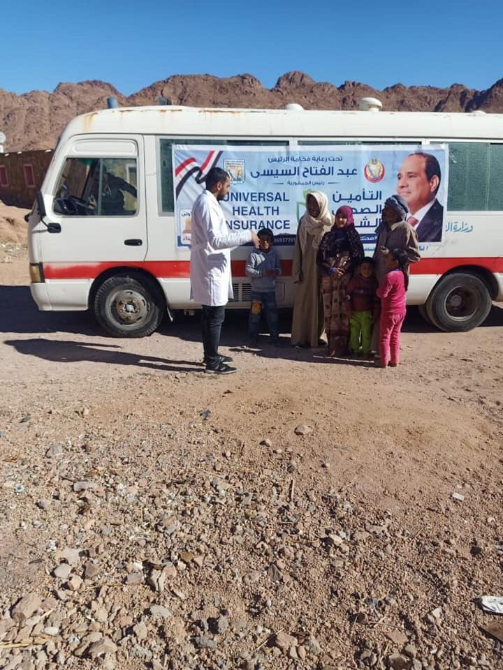 تسجيل المواطنين بالتأمين الصحى الشامل بجنوب سيناء (4)