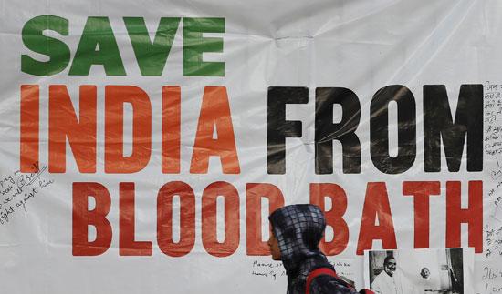 شعار انقذوا الهند من حمام دم