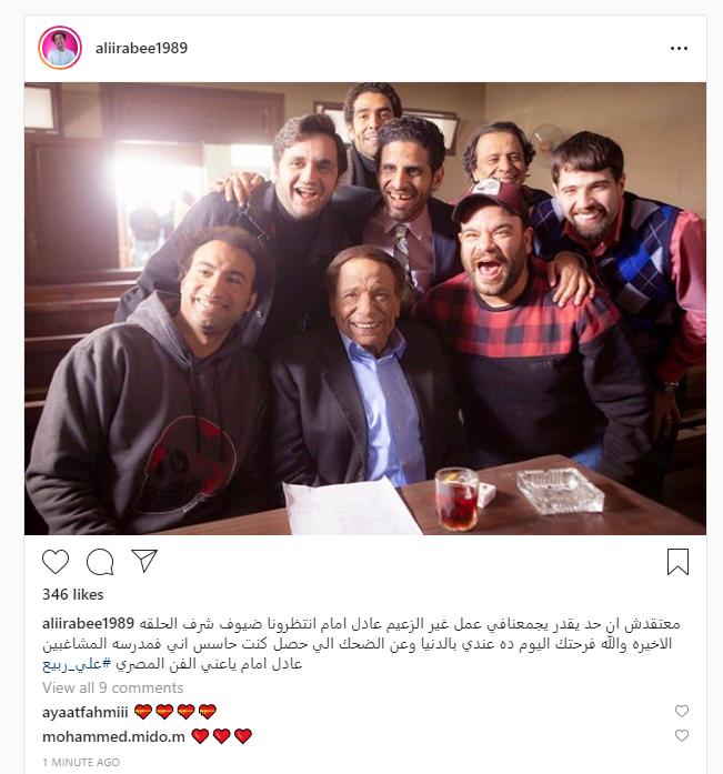 عادل إمام يجمع نجوم مسرح مصر فى فلانتينو اليوم السابع